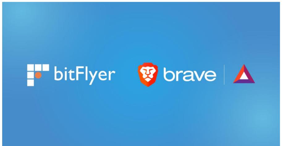 BraveとbitFlyerのウォレット連携記念